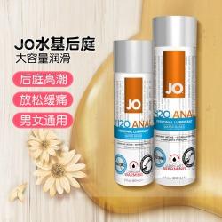 System JO 水基后庭款润滑剂(限价)