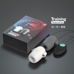 【男用器具】GALAKU 极速男用训练锻炼器(限价128-168)灰色螺旋48个/箱灰白套装32个/箱