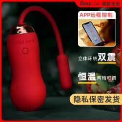 【情趣用品】easylive  e-Touch Pro  无线跳蛋(限价238)24个/箱