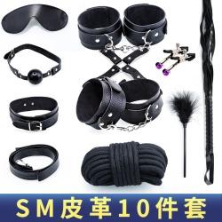 【情趣用品】谜姬 SM毛绒皮革十件套另类玩具