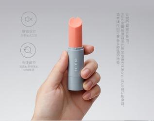 【情趣用品】TENGA iroha stick 口红型按摩器(限价98),48个/箱
