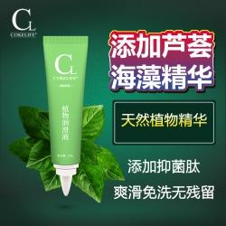 【情趣用品】cokelife芦荟海藻精华植物润滑液(限价68)