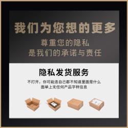 【情趣用品】丸奈外用延时喷剂-魁(限价268)高端利润款,适合天猫,京东