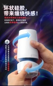 【男用器具】TENGA AERO旋回式吸附控制自慰杯(限价289)