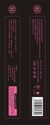 【情趣用品】丸奈木糖醇生物肽漱口水口爱水(寒冰草莓味&烈焰水蜜桃味)(限价30)