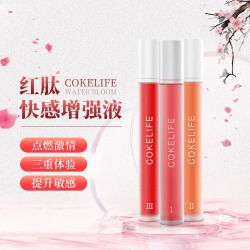 【情趣用品】cokelife 红肽快感增强液(限价39)