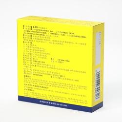 【延时喷剂】安太医外用延时巾(牛油盒)3片装(限价45)