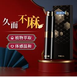 【杰士邦】男用延时喷剂 (8ml)限价139