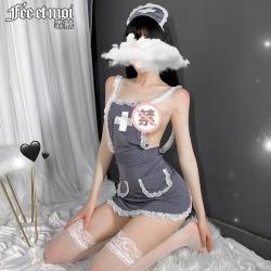 【情趣内衣】霏慕温柔可爱护士围裙7915 (限价销售32)图片包翻新