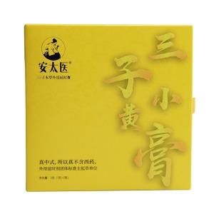 【情趣用品】安太医三子小黄膏本草外用延时膏(限价99)