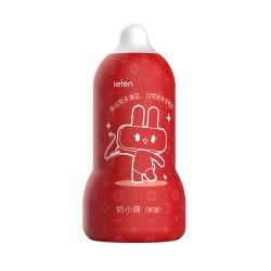 【男用器具】leten雷霆暴风奶头乐飞机杯(限价49.9) 【特供品销售名额有限  有主推意向联系】
