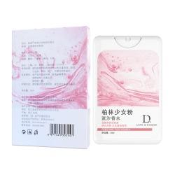【情趣用品】独爱星辰蔚蓝柏林少女调情香水(限价58)