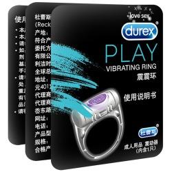 【情趣用品】杜蕾斯Play震震环 「零售价55」
