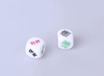 【情趣用品】前戏骰子,前戏增进情趣