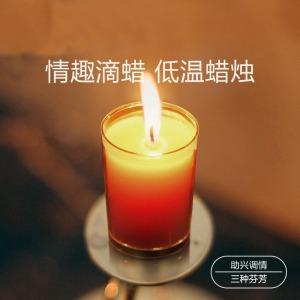 【情趣用品】谜姬 SM情趣低温蜡烛(限价券后25元)4.29主图、详情更新