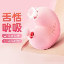 【女用器具】ZEMALIA枕木恋 桃桃豚吮吸器 震动跳蛋(限价359)(适合天猫,京东)