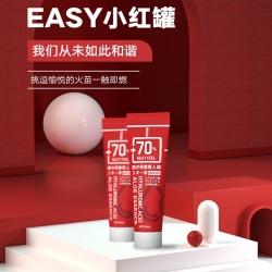 【情趣用品】EasyLive Smooth Wter 润滑液 限价15   360个/箱