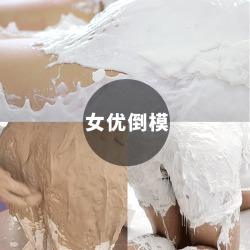 【男用器具】RENDS 葵玲奈5KG互动美臀自慰器(限价469,活动价398)