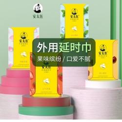 【情趣用品】安太医 外用延湿巾全棉氛香系列 水果味(限价69)