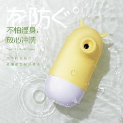 【日本】A-ONE 舌头 吸舔 麋鹿吮吸器 震动棒(限价259)