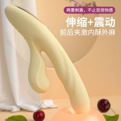 【女用器具】 司沃康 Zelda塞尔达伸缩吮吸加温震动棒(限价269)