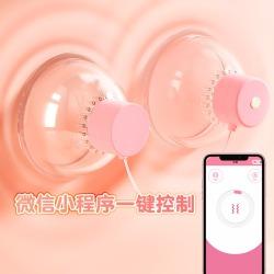 【女用器具】谜姬 智能震乳器(限价)