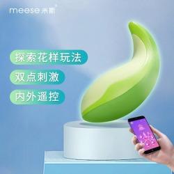 【情趣跳蛋】meese米斯 荧光糖跳蛋(限价128)40个/箱