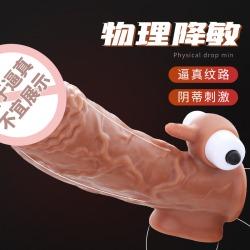 【男用器具】谜姬 肉色狼牙套男用套环(限价)
