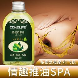 【情趣用品】 cokelife  橄榄 按摩油300ml(限价29.9-48)
