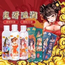 【情趣用品】谜姬 江东三姐妹润滑液(限价)8.5详情更新,新增2版详情