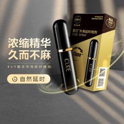 【情趣用品】KEY-CLEE外用延时喷剂(限价69,19.9活动价66,18.9),1m:240/箱,3ml:144/箱