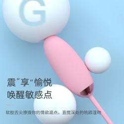 【女用器具】ZEMALIA枕木恋 桃桃豚PLUS吮吸器升级版震动跳蛋(限价399)30个/件