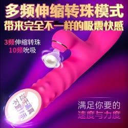 【女用器具】SVAKOM司沃康 若拉二代吮吸伸缩转珠震动棒(限价299)30个/件