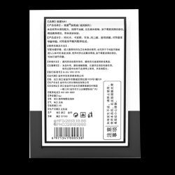 【情趣用品】独爱 8ml单包润滑 新包装(限价3元)图片已更新,2000/箱