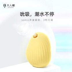【情趣用品】大人糖 逗豆鸟吮吸震动跳蛋(限价359)(12个/件)