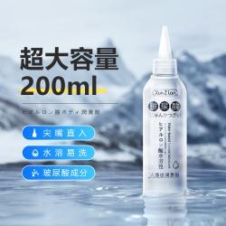 【情趣用品】萱姿兰 200ML玻尿酸人体润滑剂(不限价)100瓶/箱