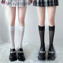 【情趣内衣】霏慕纯色百搭宽边中筒丝袜7230小腿袜(限价6.9)