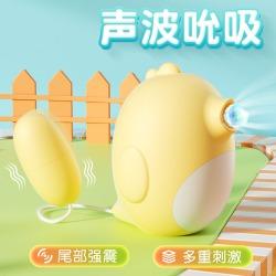 【女用器具】谜姬 嘟嘟鸡吸舔器(限价)箱规:143/箱 21.10.16更新sku规格图和产品答疑